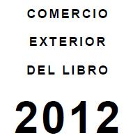exterior_2012